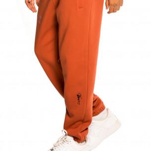 Pantalón Grimey